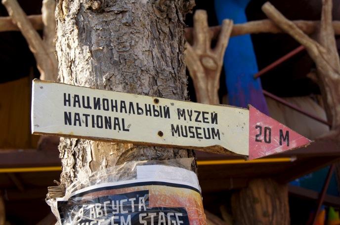 kazantip_kosten_Nationalmuseum Kazantip