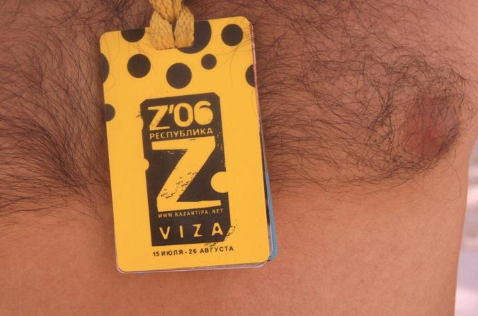 kazantip_kosten_Viza-Kazantip