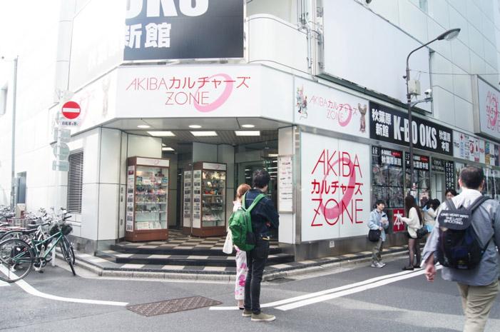 Comicladen-Tokio-Japan