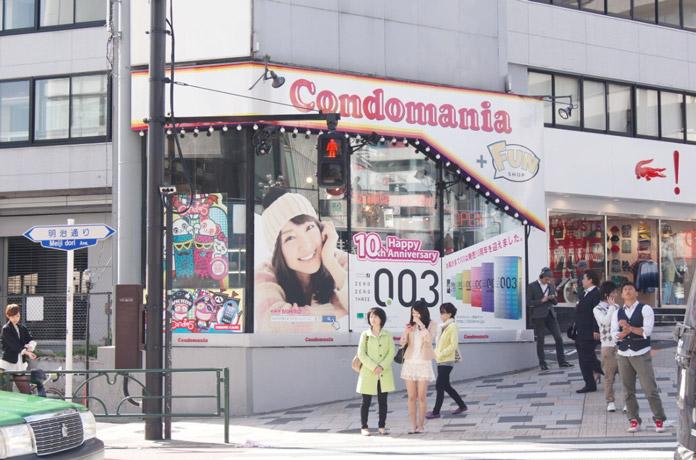 Condomania-Tokio