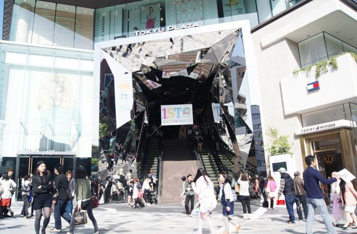 Kaufhaus-Tokio