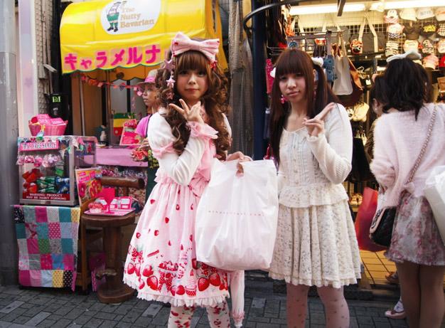 Kleidungsstil-Kawaii