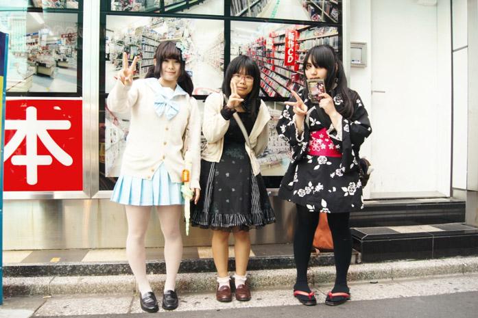 Manga-Mädchen-Tokio-Japan