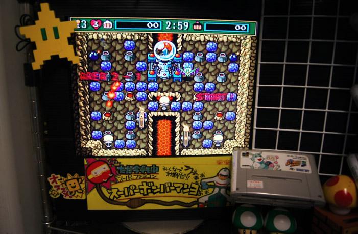 Retro-Videospiele-Tokio