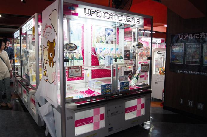 Sega-Spielautomat
