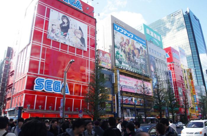 Sega-Tokio-akihabara