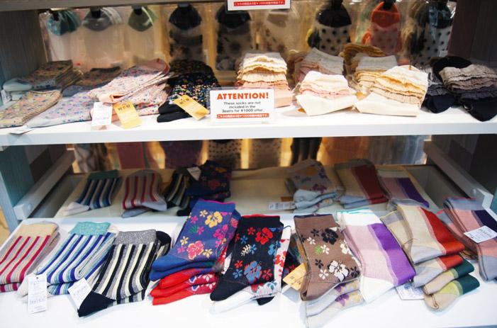 Socken-Tokio