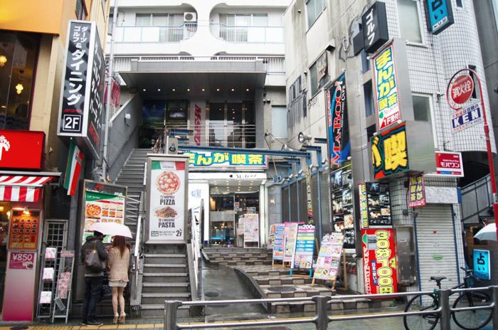 Tokio-Manga-Café