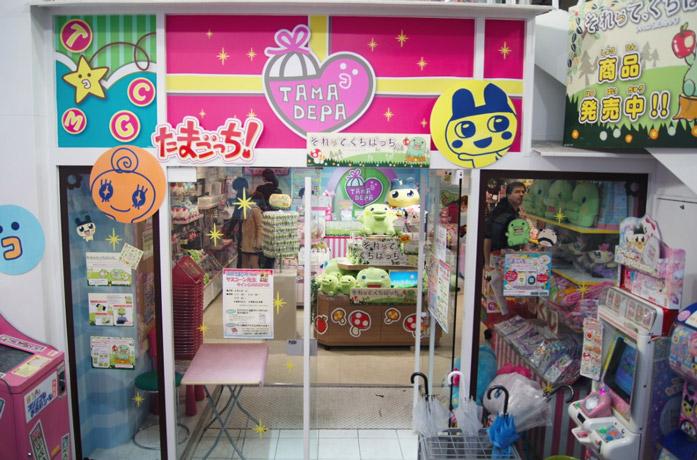 Tokio-Tamagotchi-Laden-Harajuku