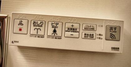 Japanische Toilette Deutschland nusa dua auf bali relaxen an wundervollen stränden