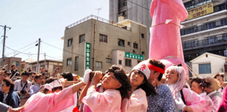 Penis Festival Kanamara Matsuri in Japan