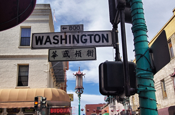 San-Francisco-Washington-Chinatown