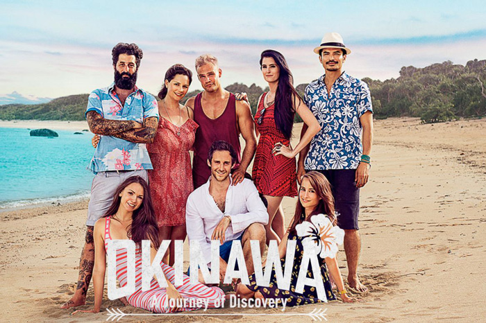 BeOkinawa-Title-Image_1