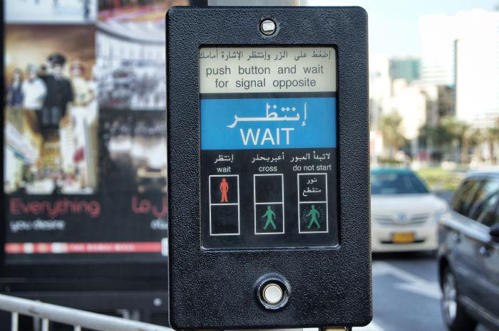 Dubai Ampel