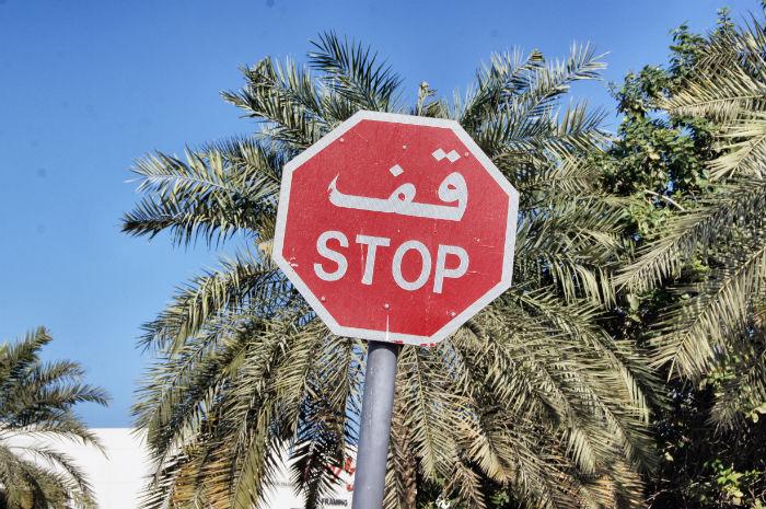 Dubai Stop