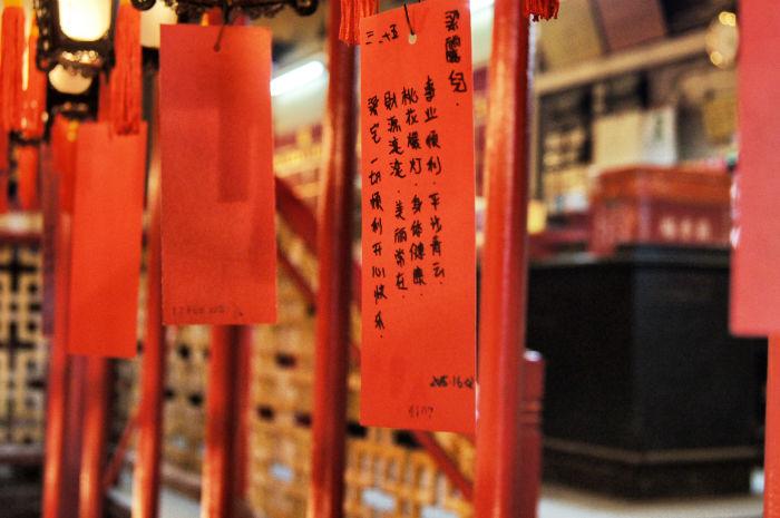 Hong Kong Man Mo Tempel Wünsche