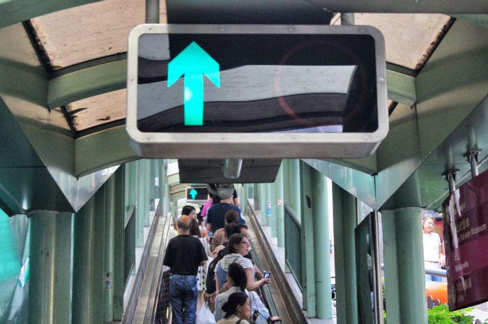 Hong Kong Mid Level Escalator