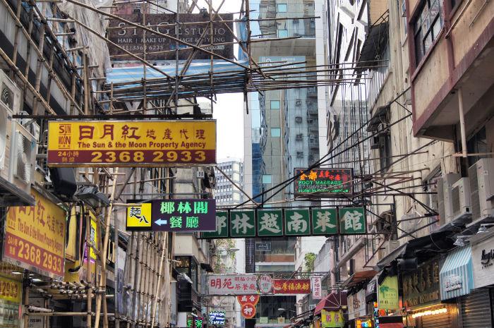 Hong Kong Straße mit Schildern