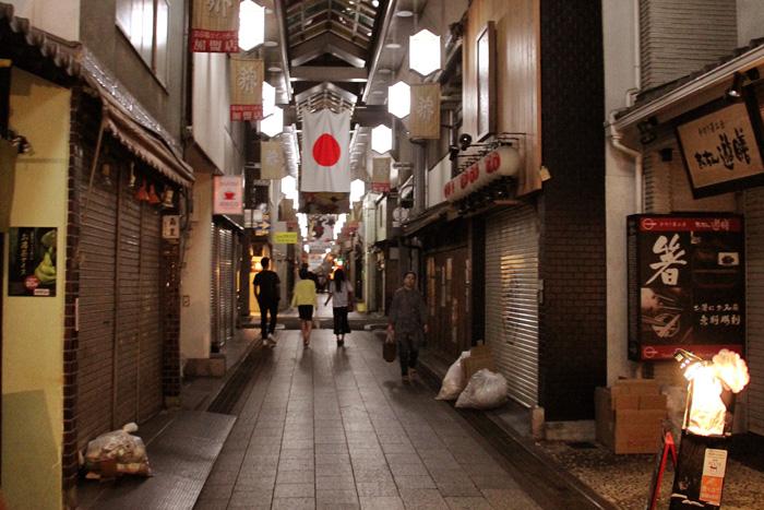 tipps_für_kyoto_nishiki_market