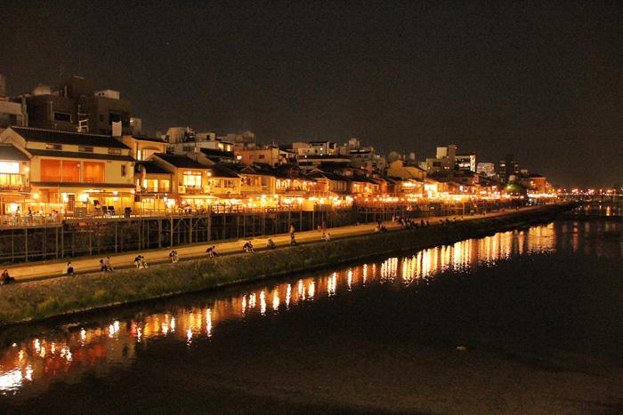 tipps_für_kyoto_panorama_bei_nacht