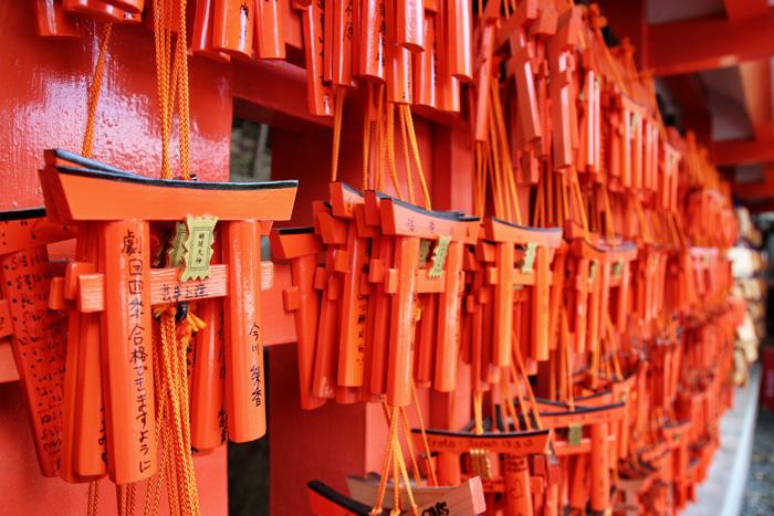 tipps_für_kyoto_rote_wand
