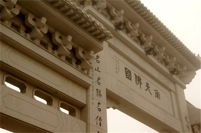 Tagesausflug auf Lantau Eingang zum Big Buddha