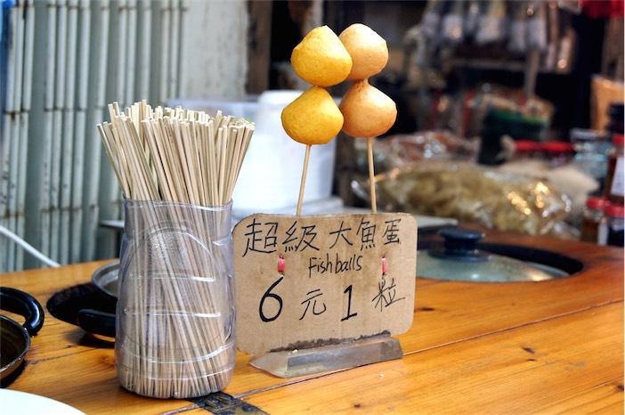 Tagesausflug auf Lantau Fischbällchen