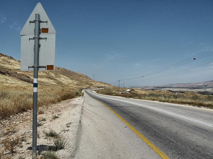 West Bank straßenschild