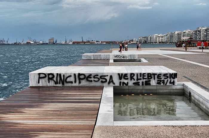 urlaub-in-thessaloniki-principressa