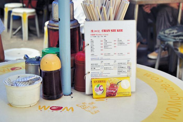 essen-in-hong-kong-karte-am-strassenstand