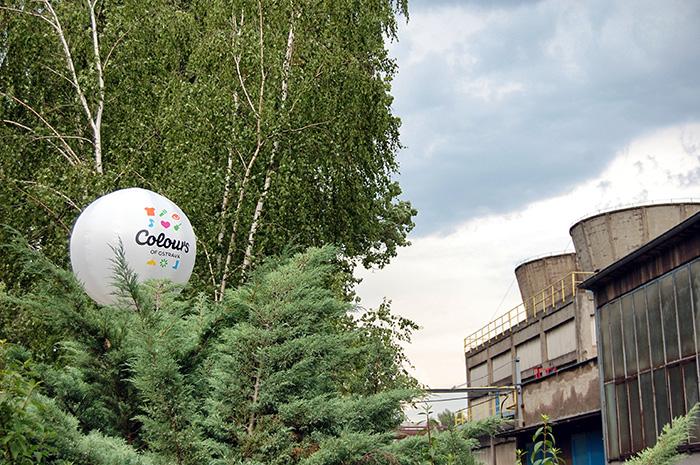 Colours-of-Ostrava_Ballon-im-Grünen