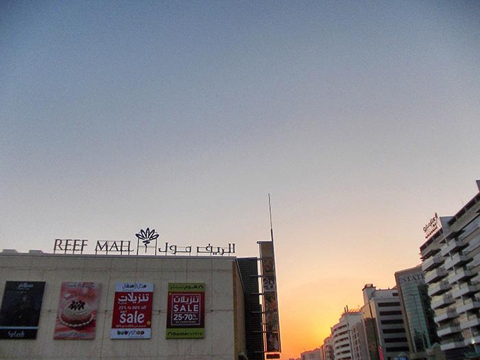 Dubai_stopover-Reef-Mall