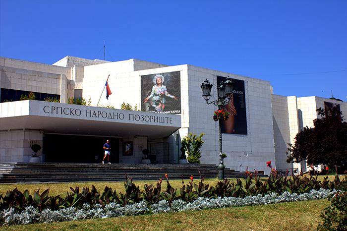 Serbien-Novi-Sad-Theater