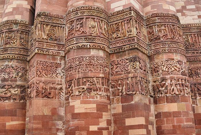 Urlaub-in-Delhi_qtub-minar