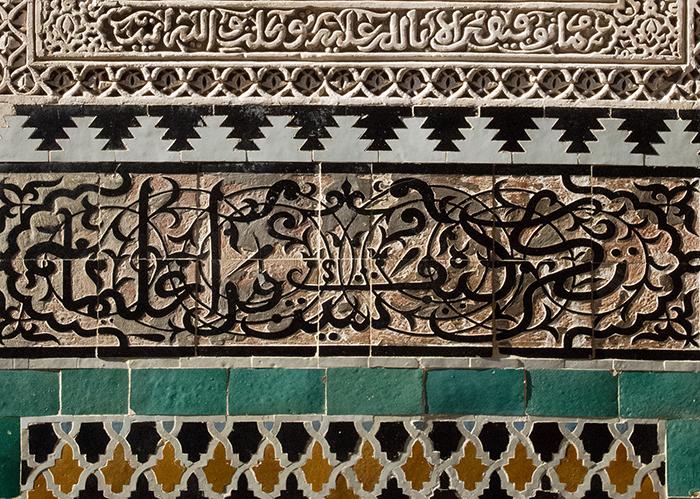 marokko_inschrift