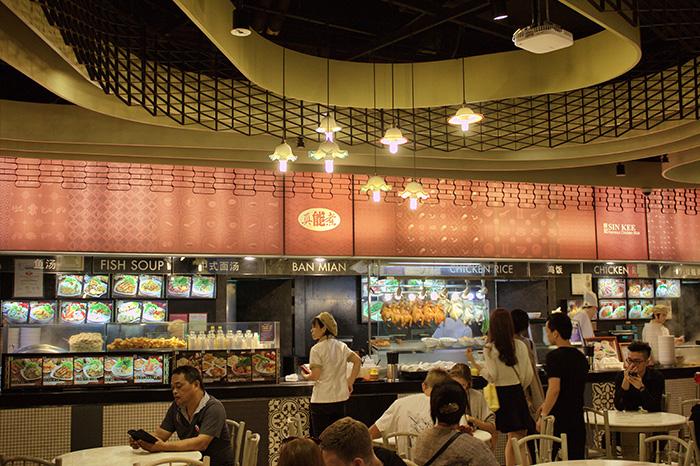 Ein-Tag-in-Singapur-Singapur-Foodcourt