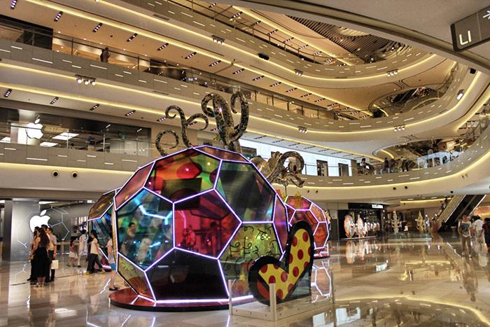 Einkaufszentrum-Shanghai