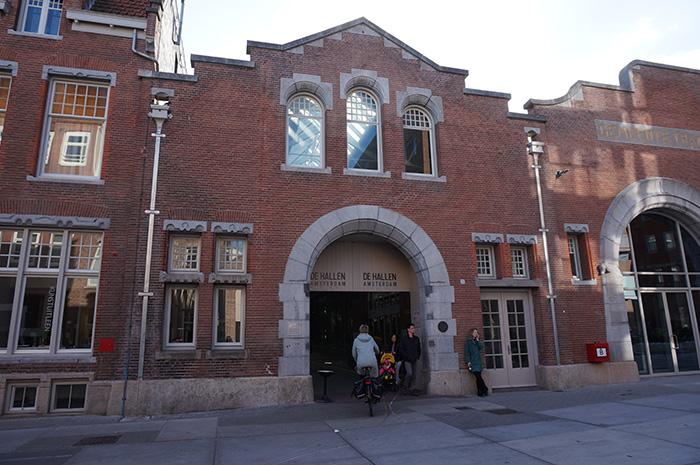 Eingang-De-Hallen