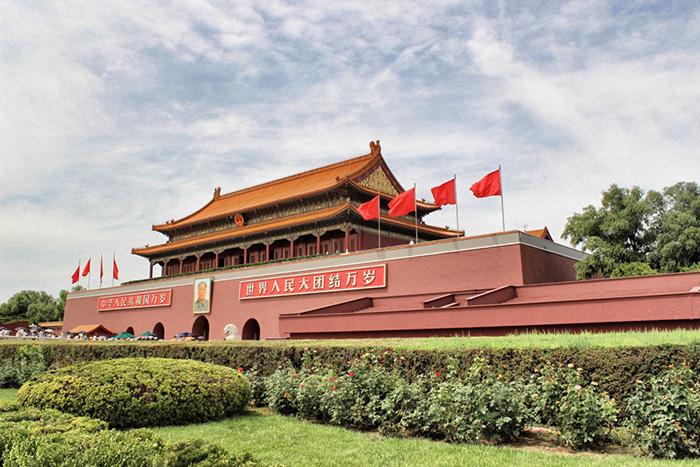 Peking für Anfänger-Verbotene Stadt