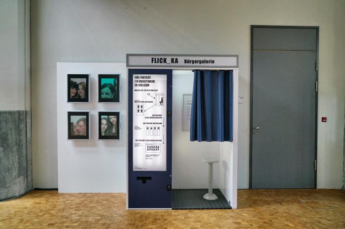 Zentrum-für-Kunst-und-Medientechnologie-Karlsruhe