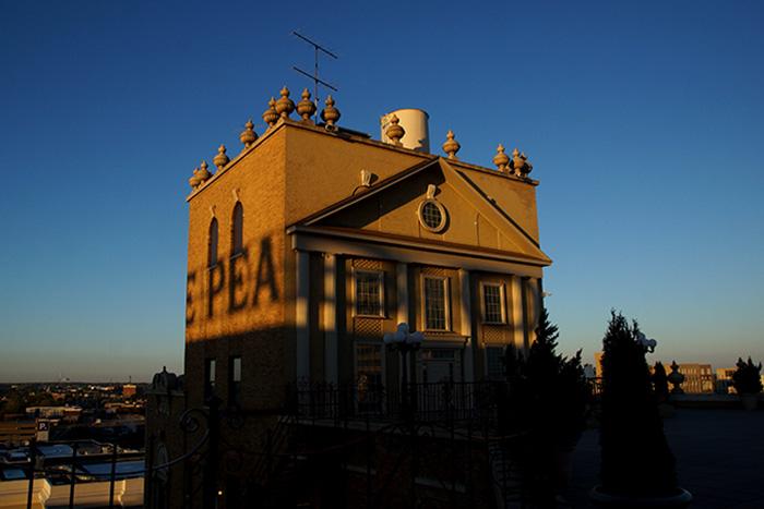 Ducks Palaca auf dem Dach des Peabody