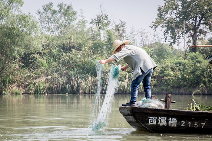 Fischer Xixi Feuchtland Park