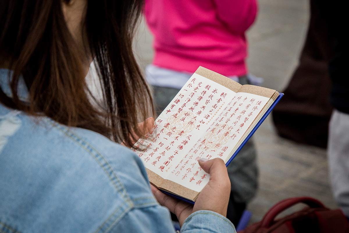 Gebetsbuch auf dem Mount Emei