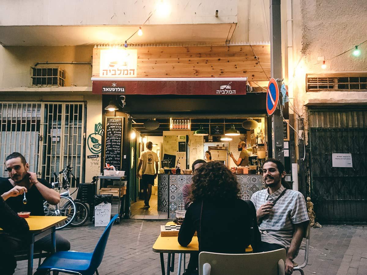 Hamalabiya in Tel Aviv
