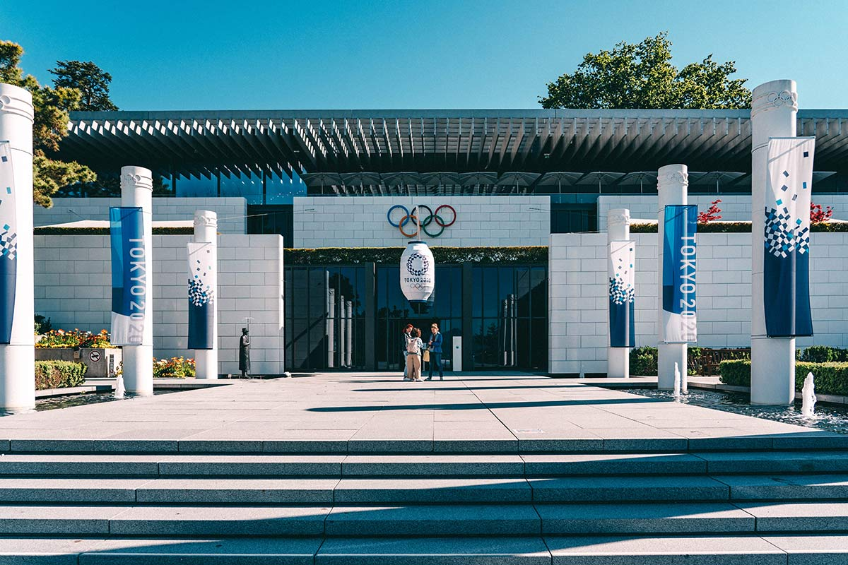Olympisches Museum Lausanne